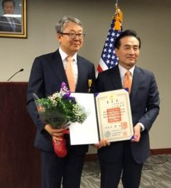 Dongchan Kim receives the Order of Civil Merit on October 22, 2019